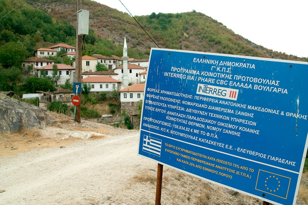 sdim2197-kottani-efre-regioiii