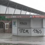 hfc13