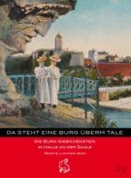renate-luckner-bien_giebichenstein