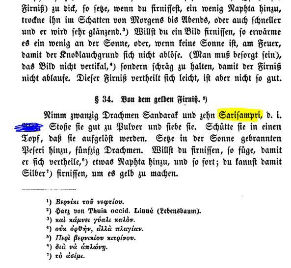 athos-Manuskript edition schaefer 1855
